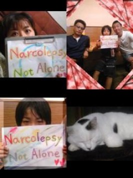 Ainonarco family and friends – Japan